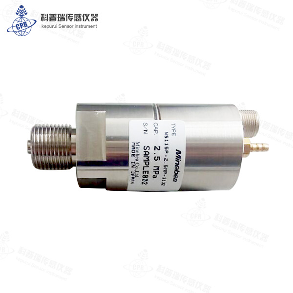 Precision, high stability pressure sensor NS115P series