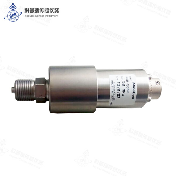 High reliability pressure sensor PRB series